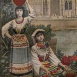 Fig. 11 «Exposition de 1900. Pavillon de l'Italie» (particolare), in «Le Petit Journal Illustré», 29 avril 1900, p. v.